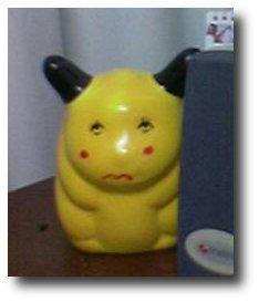 Pikachu cofre